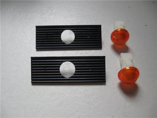 Afbeeldingen van knipperlichtbolletje met rooster voorscherm