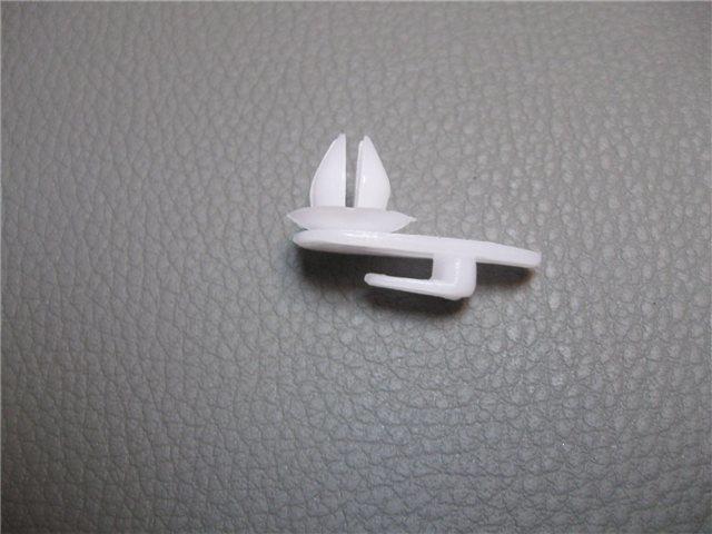 Afbeeldingen van clip deurplaat