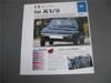 Afbeeldingen van Fiat X 1/9, Engels